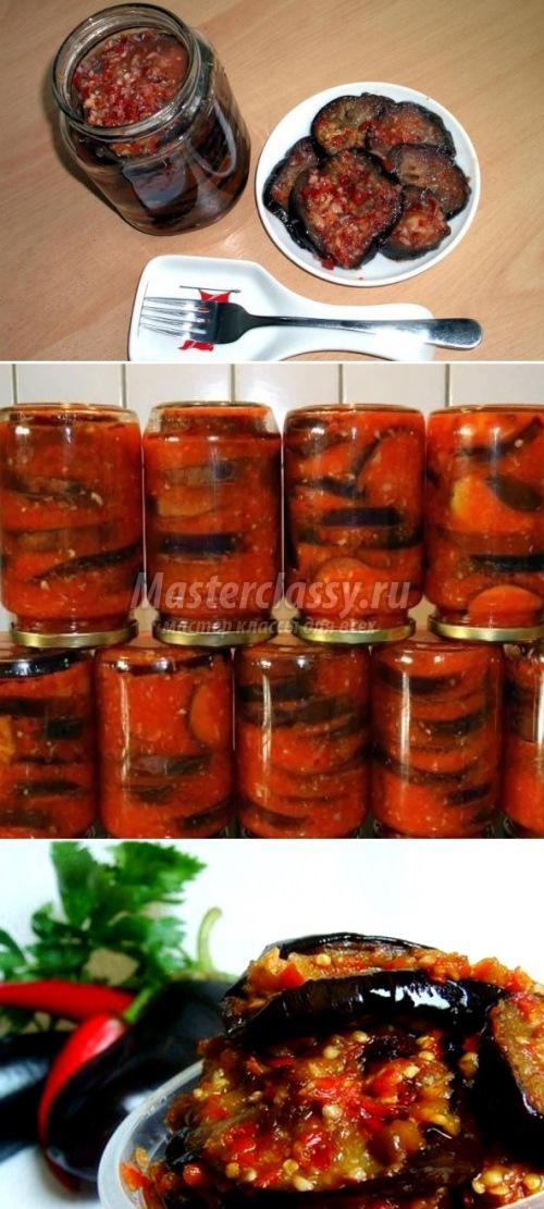 Заготовка из баклажанов вкуснотища