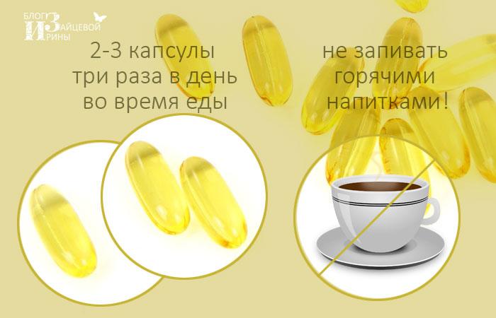 como tomar el aceite de linaza