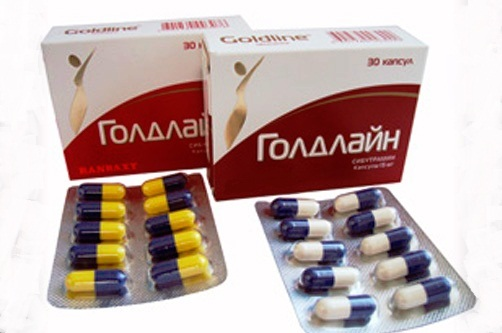 Preparations based on sibutramine: Reduxin, Meridia and Goldline. Reviews
